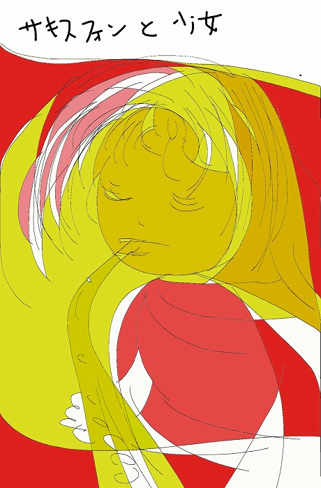 sketch-1456295577469.jpg