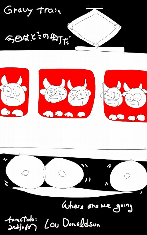 sketch-1623031231666.jpg