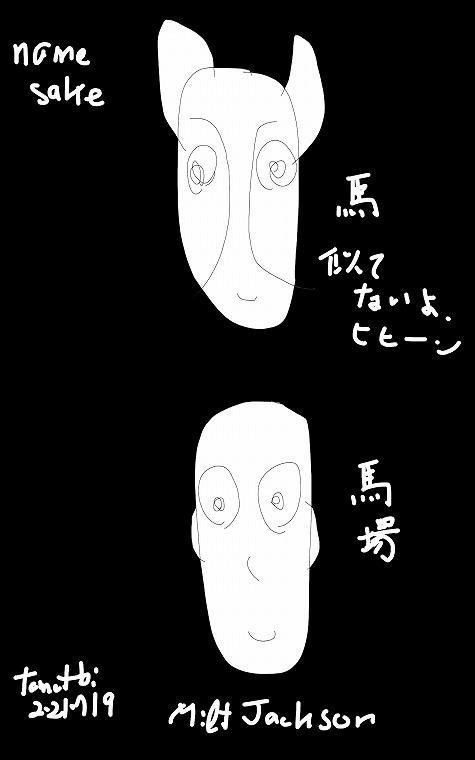 sketch-1626676145123.jpg
