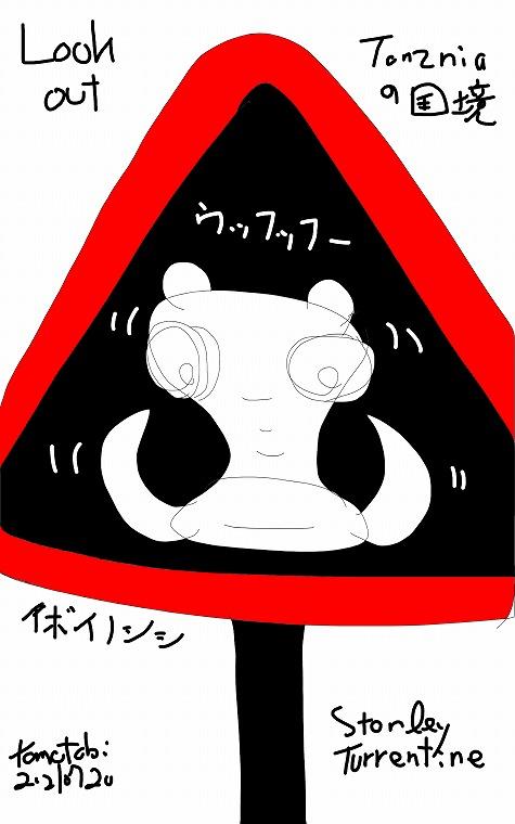 sketch-1626746783936.jpg