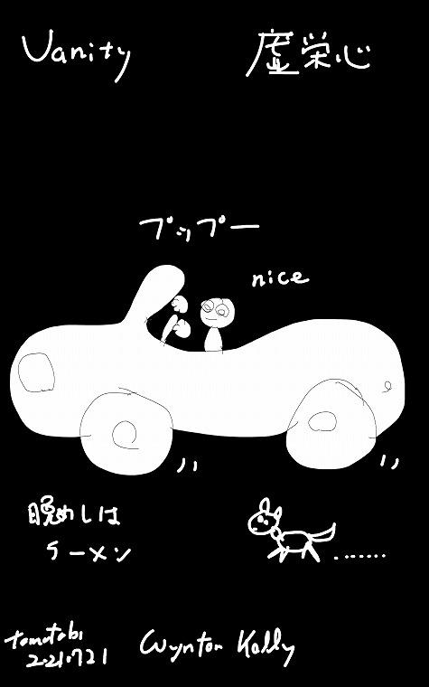sketch-1626855029172.jpg