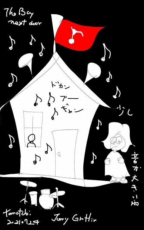 sketch-1627114505732.jpg