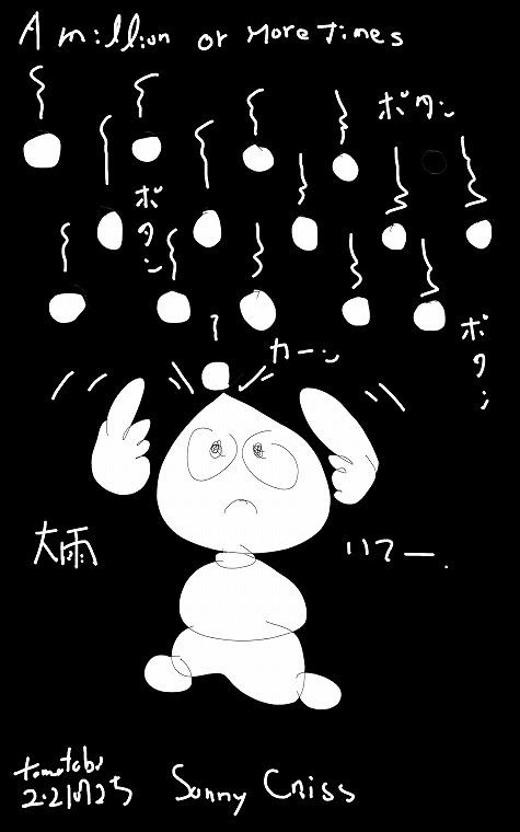 sketch-1627200573654.jpg