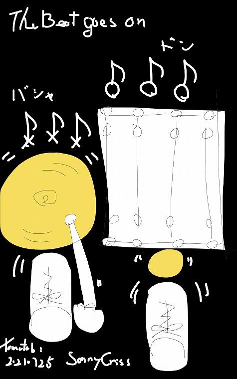 sketch-1627201451118.jpg